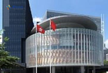 【立法會】傳北京改香港立法會選舉制度 今年 9 月選舉或再押後