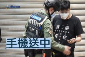 外媒:大抓捕後港警將民主派手機送中破解