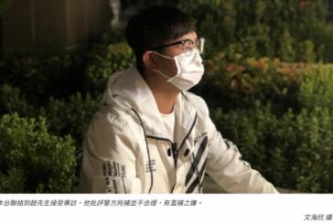 【國安法-拘捕】外賣員身藏「光時」卡片 港警指襲警罪拘捕