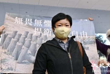 【傳媒】港台編導蔡玉玲調查元朗721被控 法庭押後3月24日開審