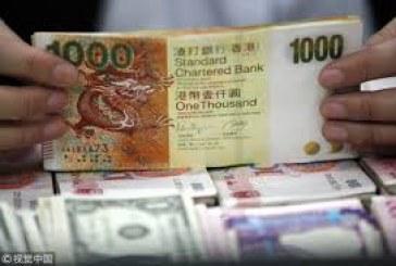 7名銀行職員涉嫌洗黑錢被捕 款項逾63億港元