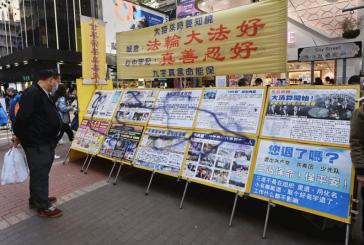 香港法輪功真相點今早再遭襲擊 市民大聲喝止兇徒