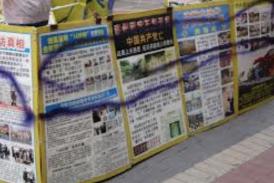 香港法輪功街站一周九次遇襲 施襲者聲稱是「接了order」