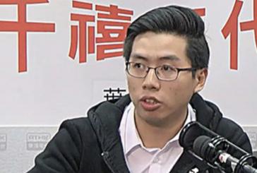 中大學生會前會長周竪峰離港赴加國 因「中國背景人士」要求告密