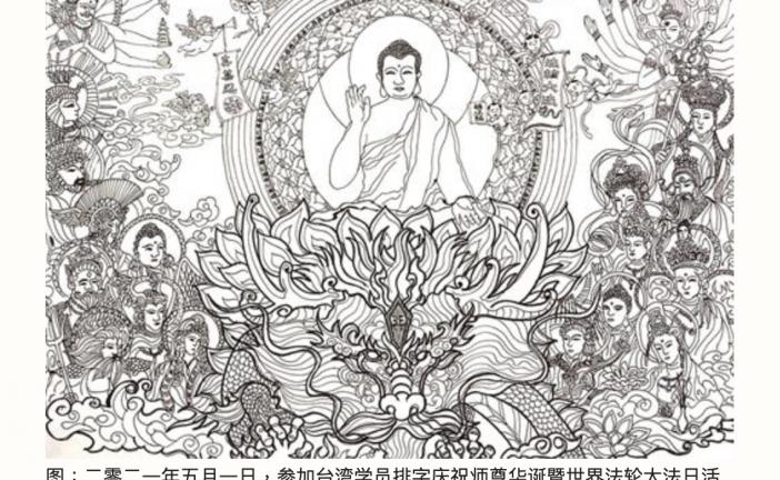【人間修煉】天目所见:师尊乘龙而来(English)