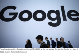 谷歌與連鎖醫院的新交易     引發了對大科技數據收集的擔憂