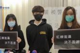 學生組織「賢學思政」2成員被捕 涉嫌宣傳及公布未經批准集結罪