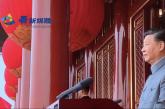 【中共】中共百年建黨慶典   江澤民與朱鎔基缺席了
