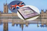 英國政府:LOTR 7月19屆滿 其後入境須獲批BNO簽證