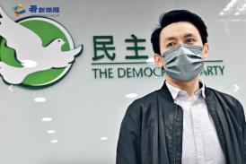 【社會】民主黨主席羅健熙辭任南區議員 但仍會繼續服務社區