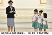 【社會.教育】網熱傳香港幼稚園步操宣傳片前黨校教授蔡霞表示擔憂