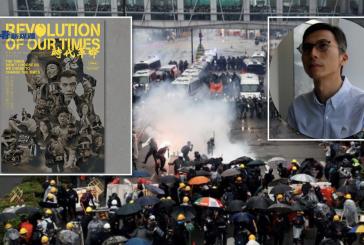 康城影展放映反送中紀錄片《時代革命》 導演周冠威:不想猜度「紅線」
