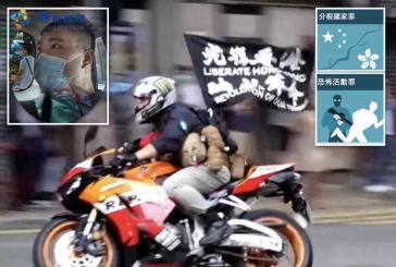 首宗國安法案 唐英傑煽動分裂及恐怖活動罪成,港熱議案標意義