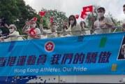 港奧運運動員!香港很久没有這樣歡樂的場面!