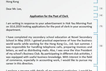 英文求職信(cover letter)這樣寫就對了!